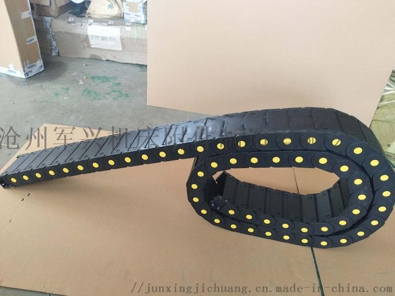 码坯机用尼龙拖链 运行寿命长 耐磨 码坯机塑料拖链814658212