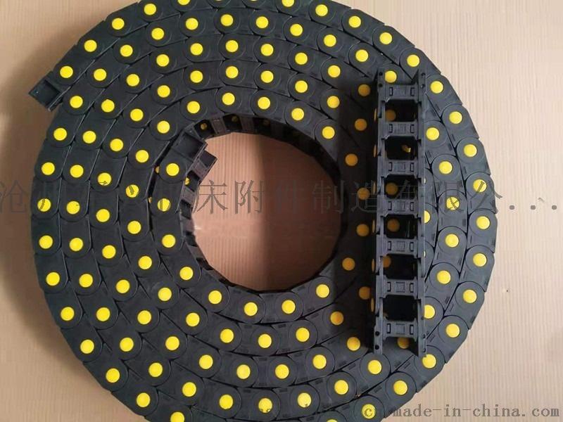 码坯机用尼龙拖链 运行寿命长 耐磨 码坯机塑料拖链814658202