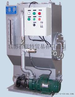 CSF-0.3 0.5貯存櫃 ZC.png