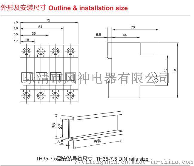 FSL7外形及安装尺寸.jpg