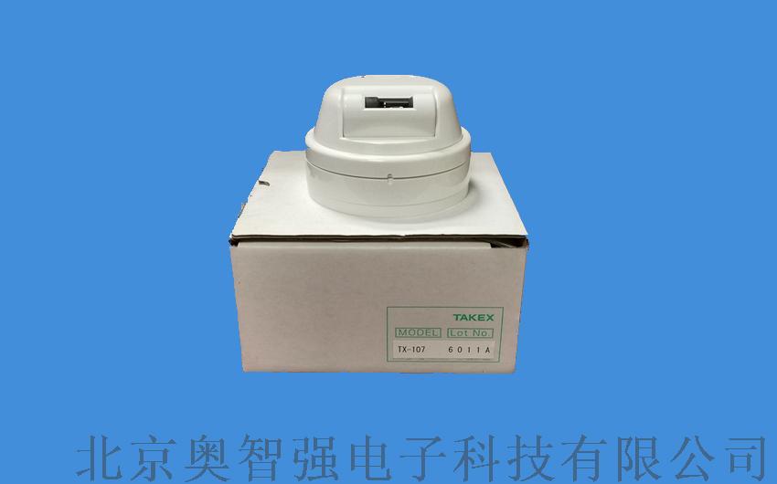 TX-107-85X5303.jpg