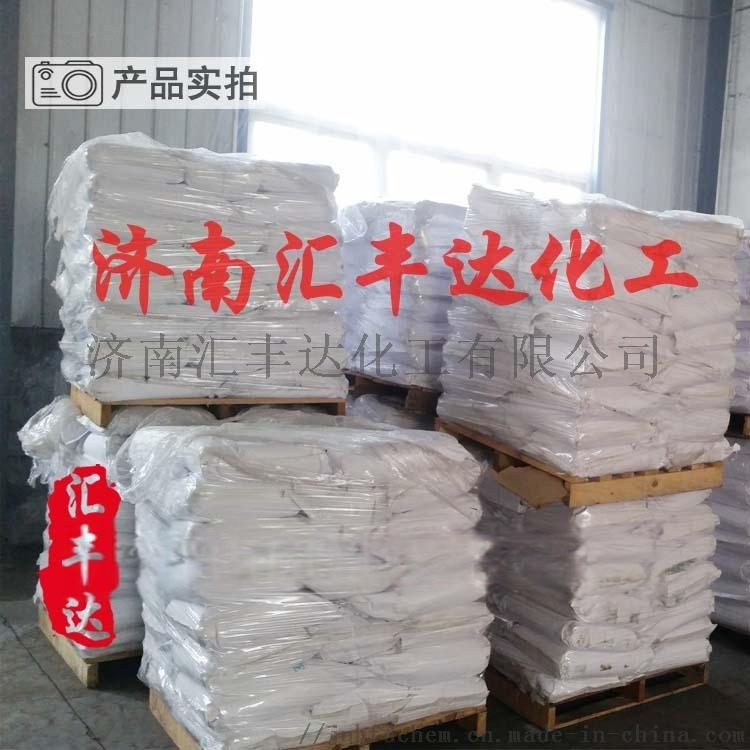 硫氢酸钠厂家直销,一袋起订809230152