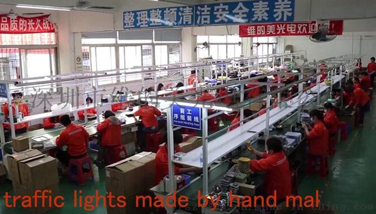 消防資訊顯示屏,交通誘導資訊屏,深圳消防出口顯示屏816778495