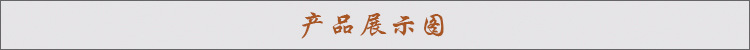YG10X硬质合金精磨圆棒φ0.4*330mm99293705