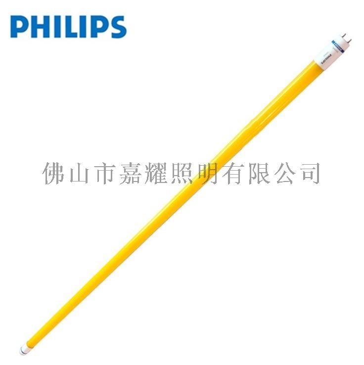 飛利浦LED黃管3.jpg