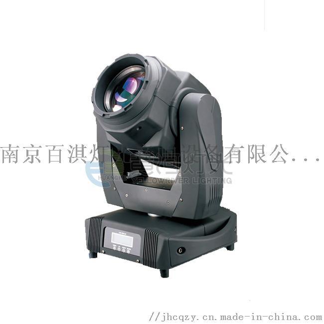 YR-200D.jpg