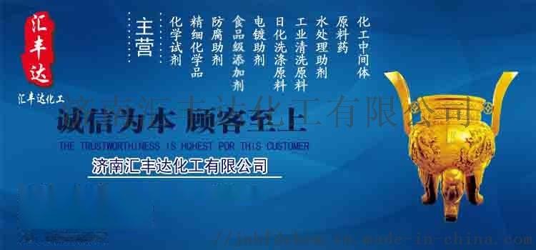 丁酮肟廠家,甲乙酮肟山東供應95498592