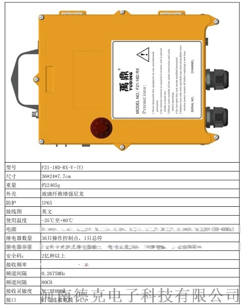 F21-18D-RX.jpg