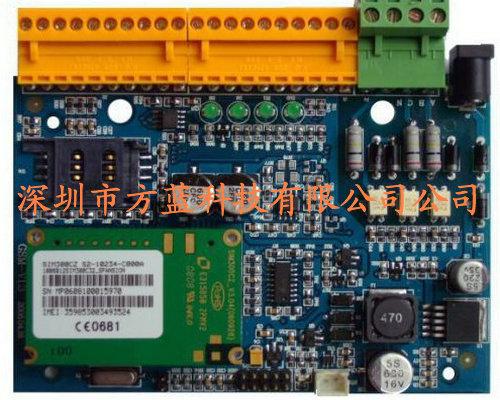 自动售饭机控制电路板开发设计研发7236175