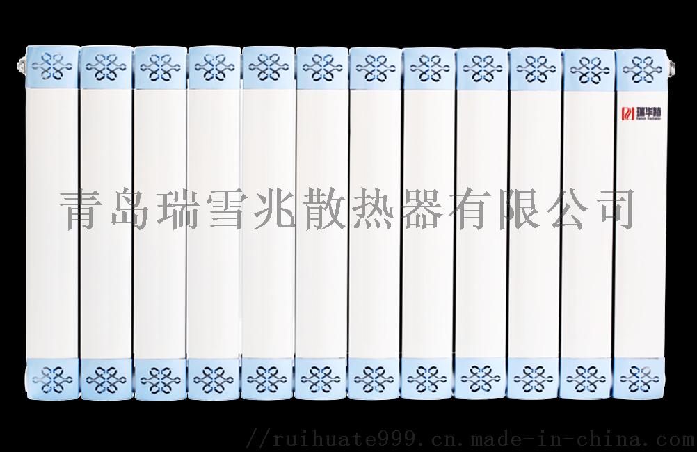 鋼鋁複合散熱器.png