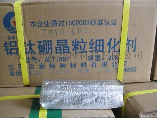 锰剂、铁剂 067.jpg