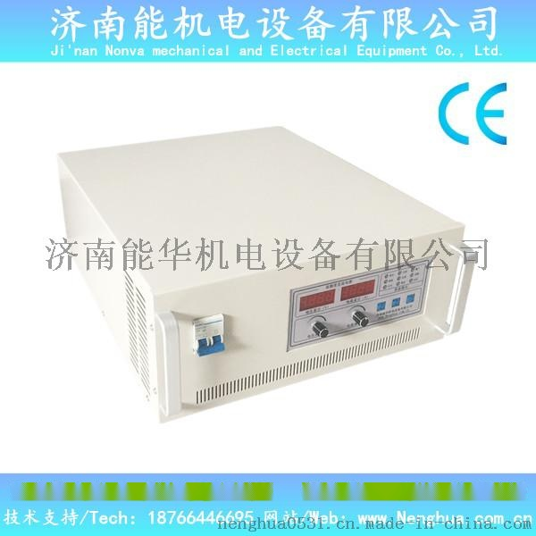 0-800V电动汽车测试直流电源740460162