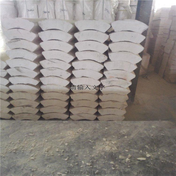 250*50矽酸鈣管殼 華鑫矽酸鈣保溫板廠家739850172