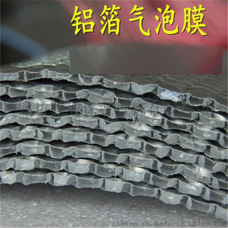 杭州屋頂隔熱膜鋁箔複合防曬膜現貨740538662