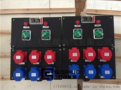 FXM-S-4三防照明配电箱61406422