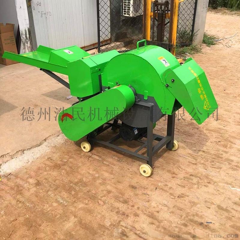浩民機械生產供應玉米秸稈粉碎揉絲機 鍘草機769459332