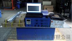 大型电磁振动试验台245.jpg
