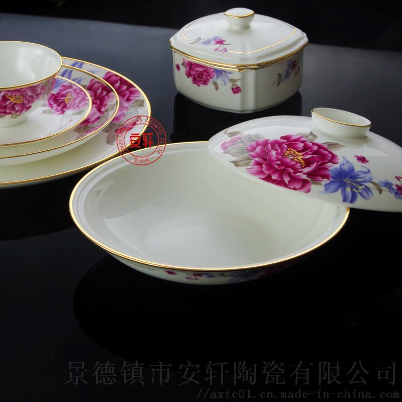 陶瓷食具生產廠家 (7).jpg