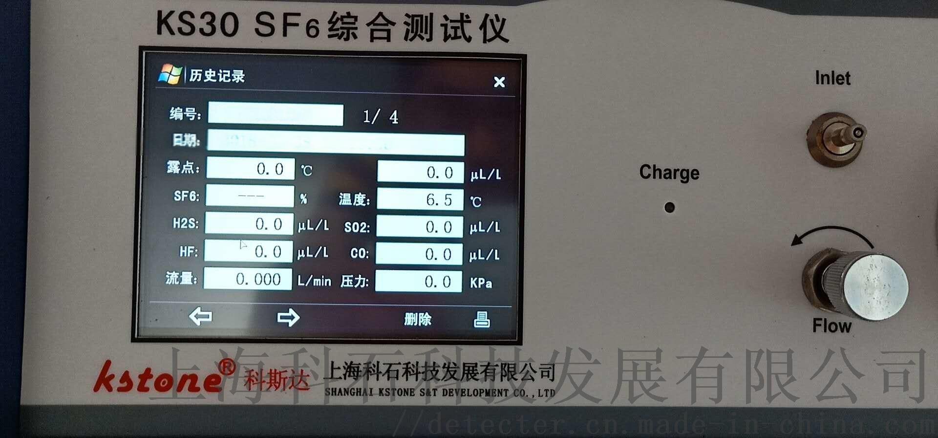 KS30 測試頁面圖.jpg