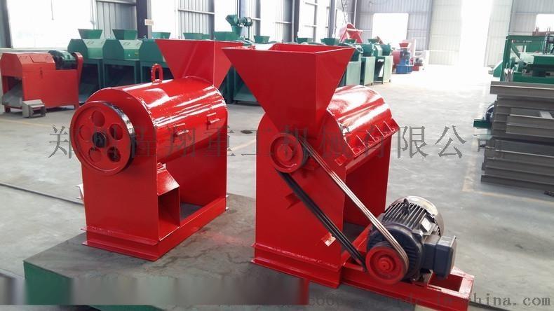 小型半湿物料粉碎机多少钱,有机肥粉碎机102150545