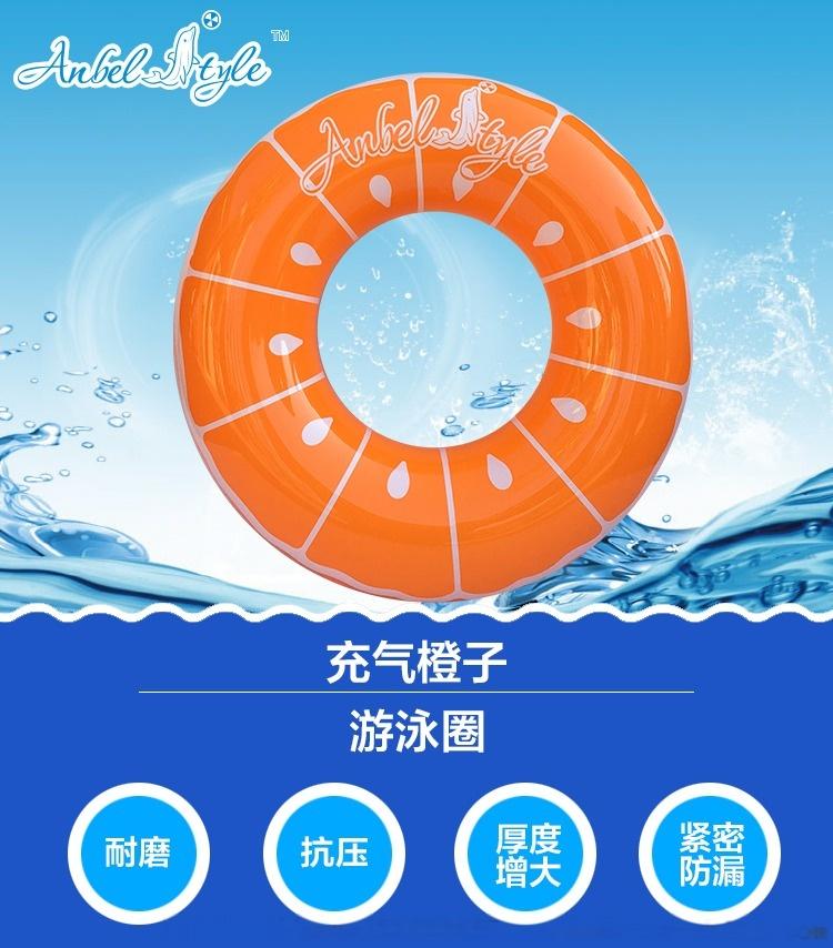橙子泳圈详情页中文_01.jpg