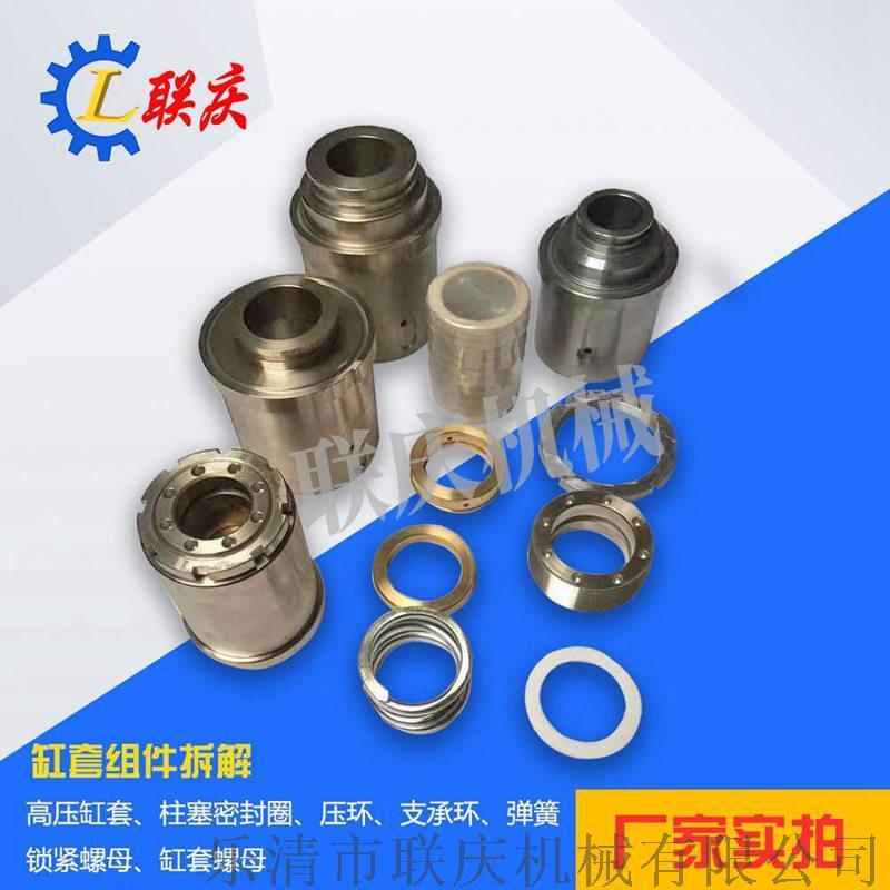 柱塞密封圈 盘根密封环 南京无锡乳化液泵配件78374942