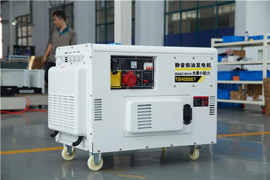 大澤10kw無刷靜音柴油發電機98525842