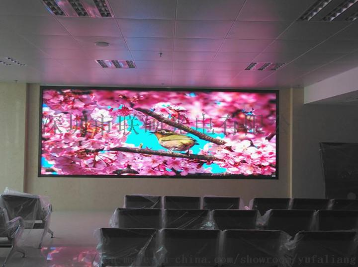 會議室P2全綵LED顯示屏一平方多少錢799540825