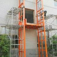 仓库货梯厂家湛江茂名阳江珠海仓库用液压升降货梯定制66604562