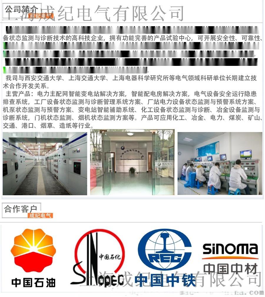 公司介绍和合作客户1.jpg