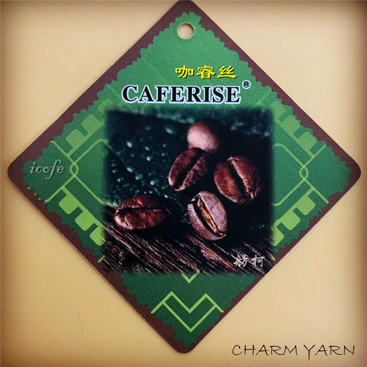 咖啡-i吊卡 (1).jpg