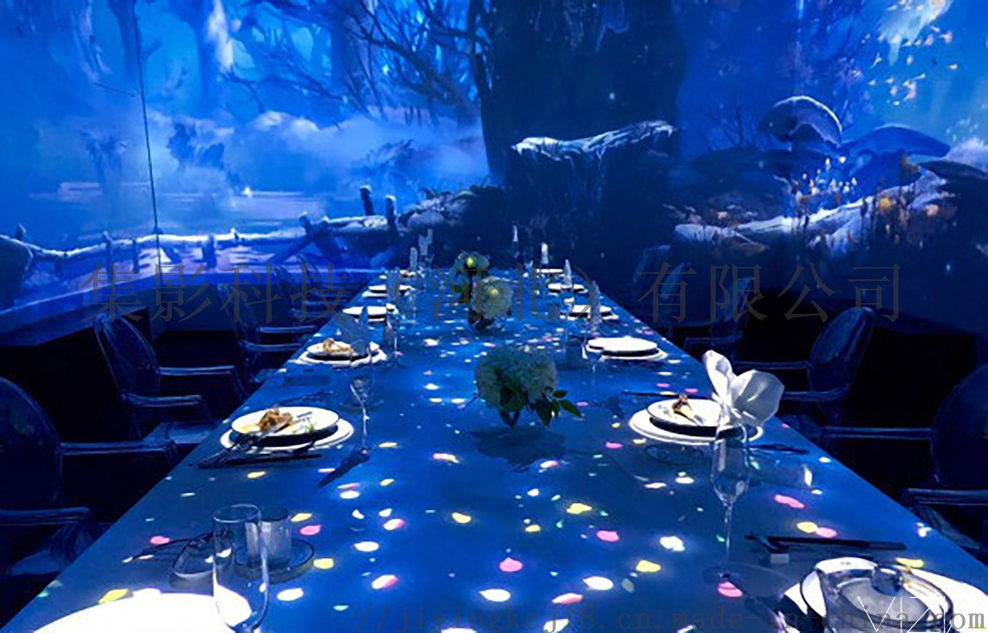 沉浸式餐厅1.jpg