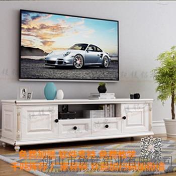 防水防火全铝电视柜全铝家居定制厂家直销招商加盟106025575