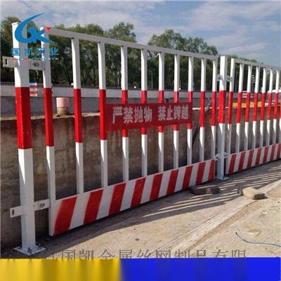 电梯井口基坑护栏 (2).jpg