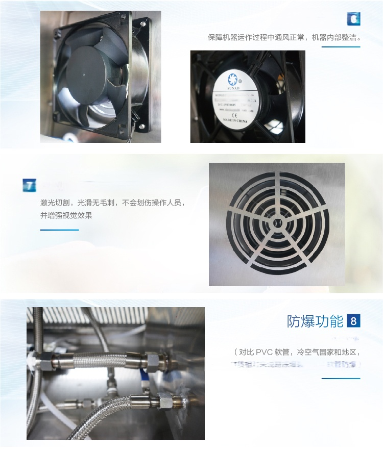 HD-E802紫外光加速耐候试验箱-04_03.jpg