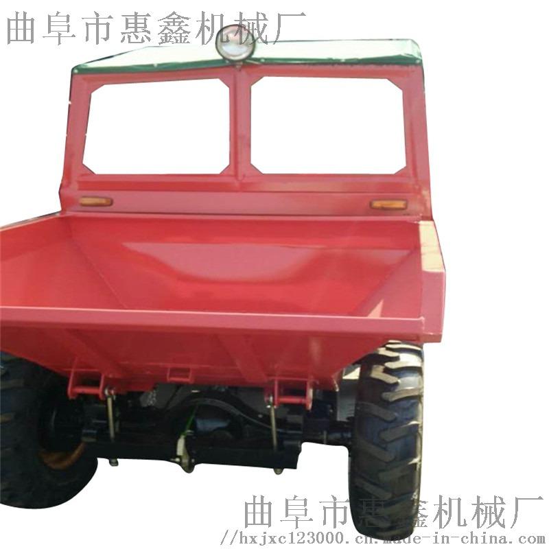 混凝土自卸运输车工程材料翻斗车助力转向翻斗运输车113955182