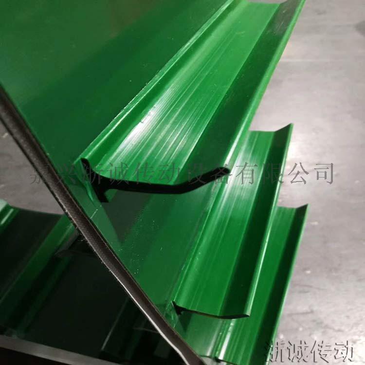 绿色斜挡板输送带.jpg