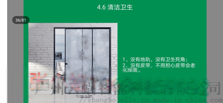 微信图片_20200507105133.jpg