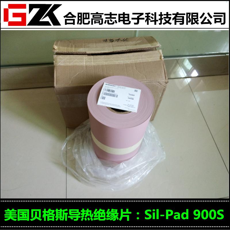 SP900S-2.jpg