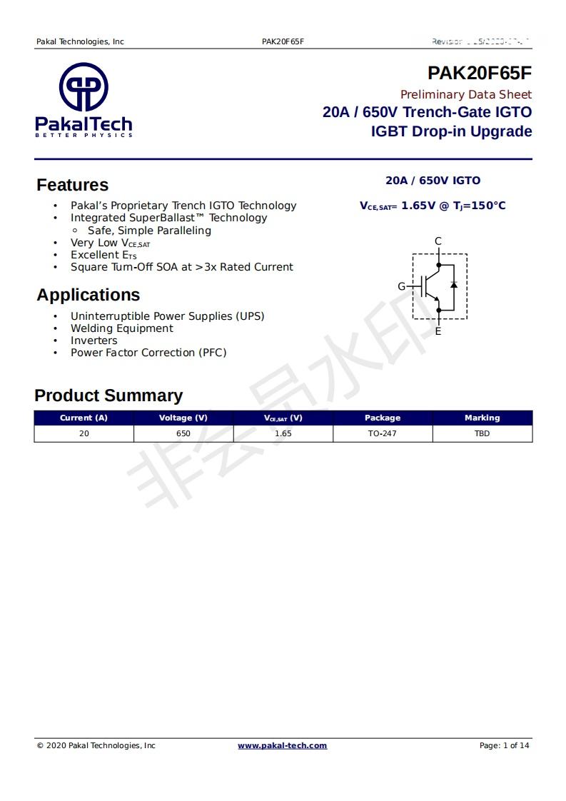 PAK20F65F-pre-0.25_00.png