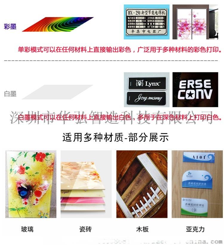 硅胶产品双喷头uv平板打印机玩具平板打印机139536375