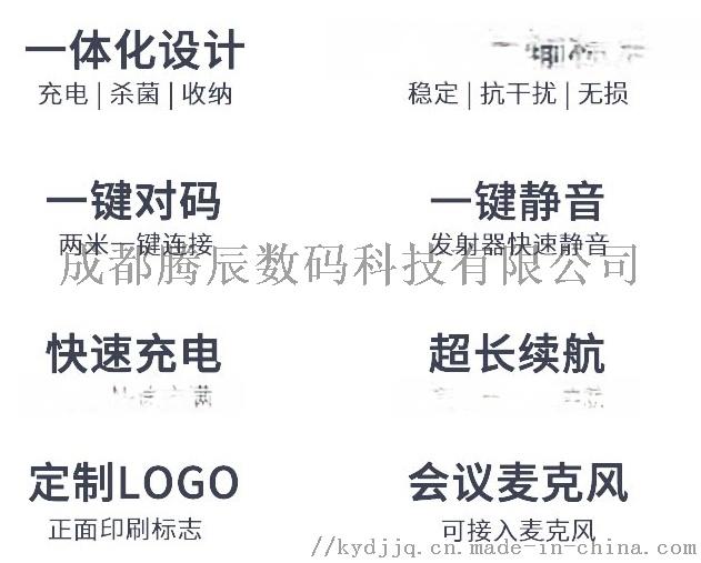 QQ截图20190715112017.png