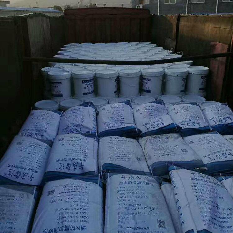 聚合物乳液防水砂漿,衛生間防水防腐,新型防水砂漿115555605