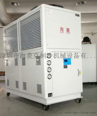 深圳30匹风冷式冷水机827771415