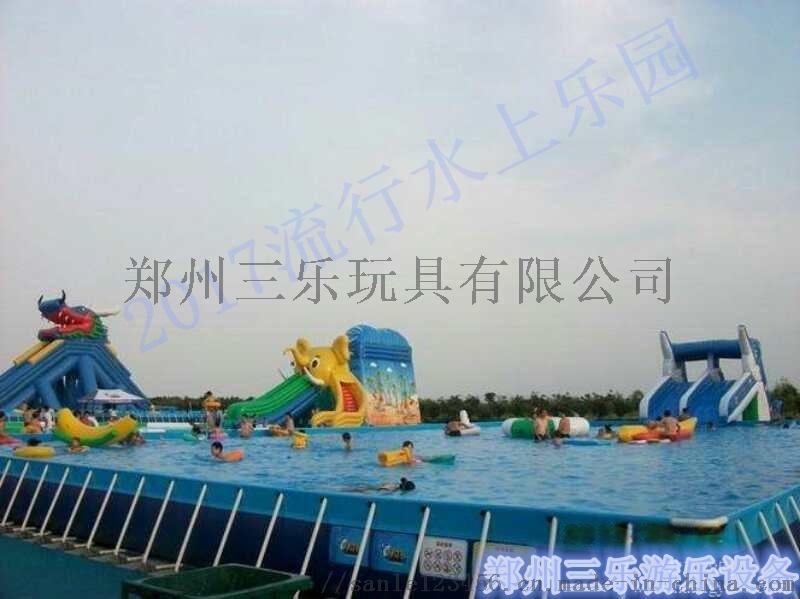 水上乐园.jpg