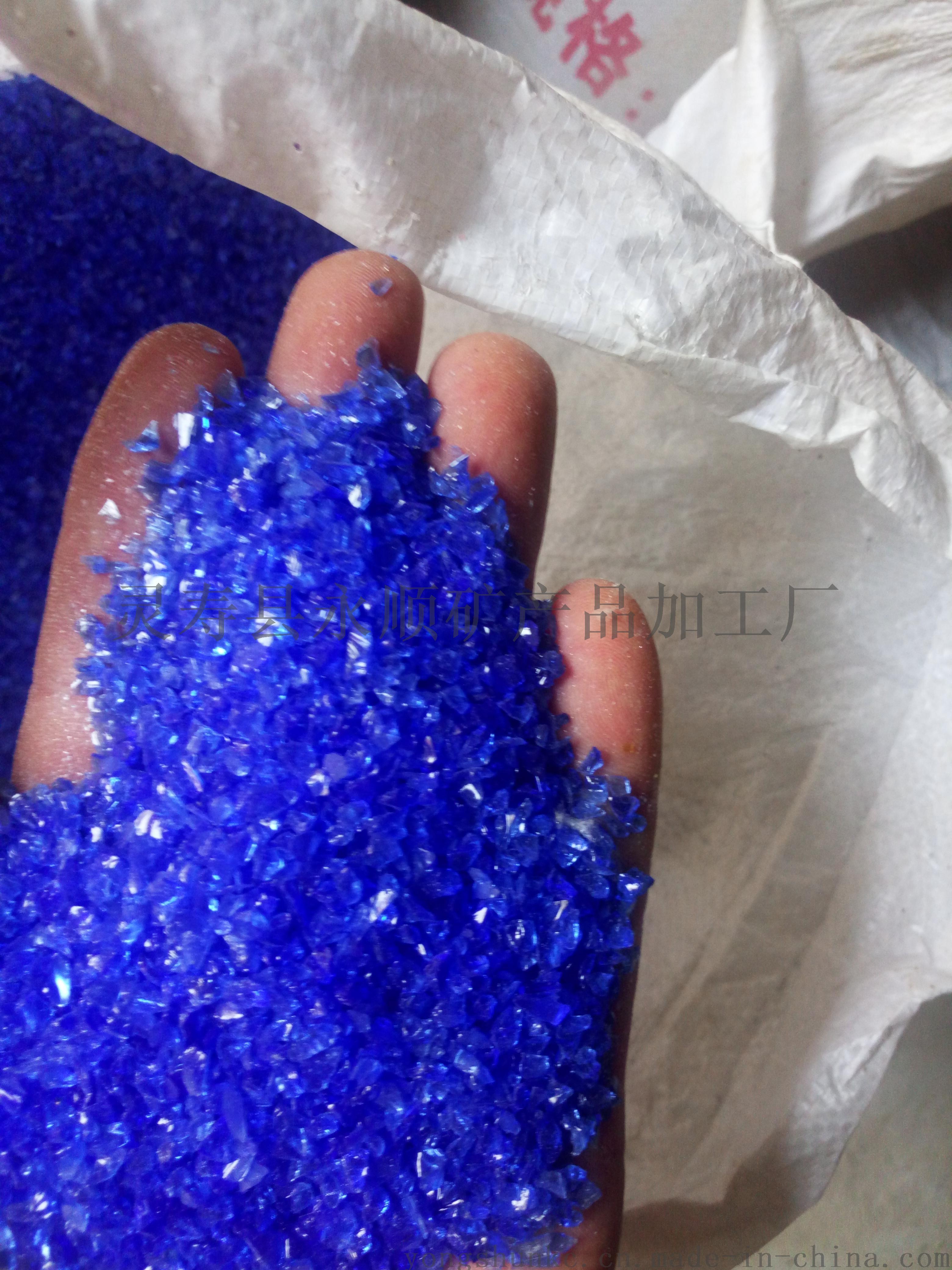 玻璃珠IMG_20170802_163359.jpg