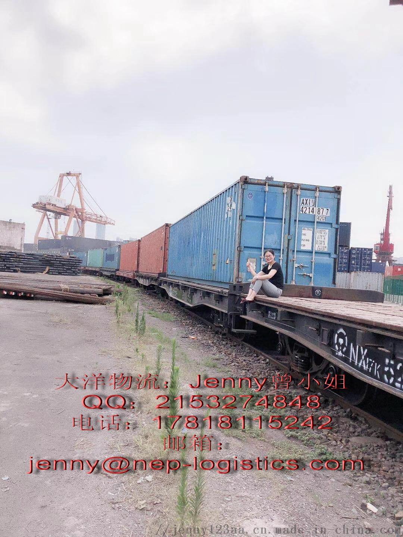 广州佛山江门深圳中山等到欧洲纽伦堡\/汉堡铁