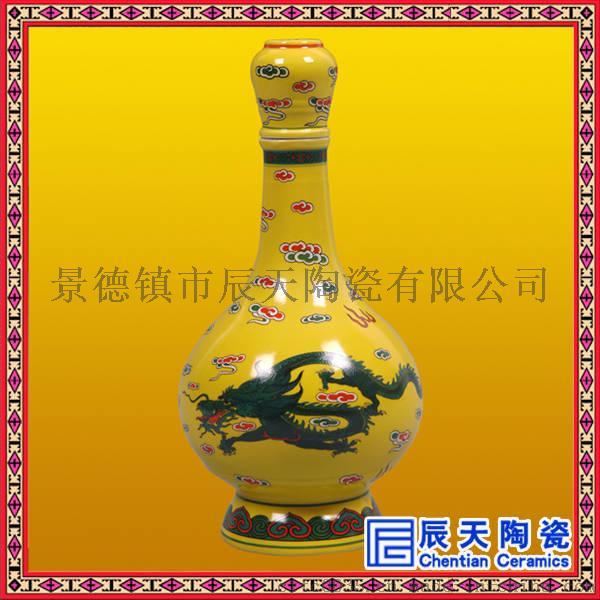 颜色釉陶瓷酒瓶 仿古亚光陶瓷酒瓶 双色渐变陶瓷酒瓶770586895