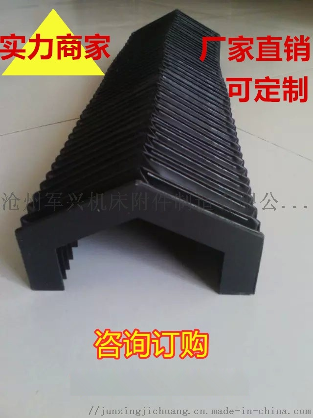 柔性风琴式防护罩 pcv防尘罩 直帘 按需定制811524782