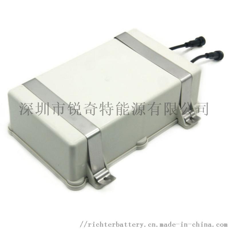 RQTB鋰電池直銷供應 一體式太陽能燈具電池94009562